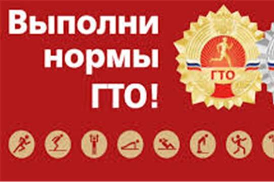 25 октября - осенний фестиваль ГТО среди учащихся V-VI ступеней общеобразовательных учреждений Урмарского района