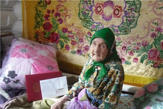 Жительнице деревни Старые Урмары Васильевой М.А. исполнилось 90 лет