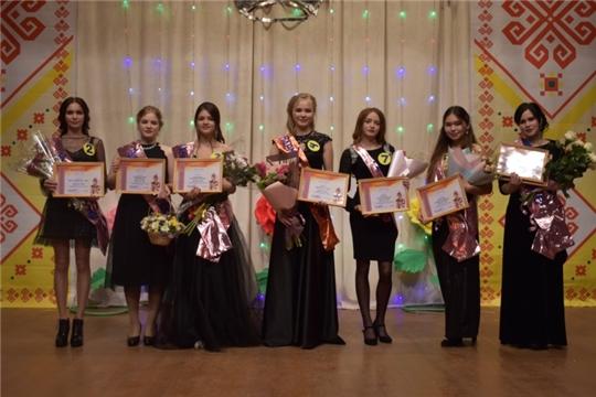 26 октября в Урмарском районном Доме культуры состоялся конкурс красоты «Вăрмар пики - 2019»