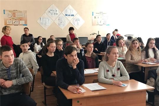 Урмарский район присоединился к Международной просветительской акции «Большой этнографический диктант»