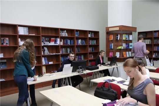 Обобщен опыт работы школьного информационно-библиотечного центра Урмарской СОШ им. Г.Е.Егорова
