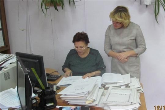 День администрации в Кудеснерском сельском поселении