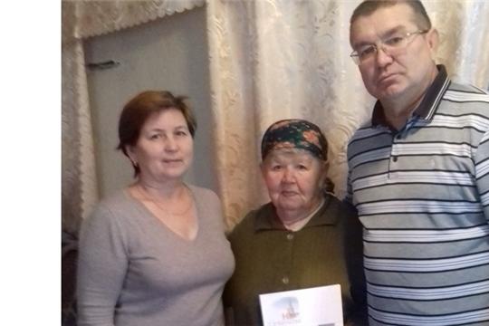 90-летний юбилей отметила Васильева Зоя Васильевна, жительница села Челкасы