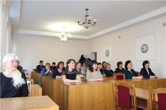 В Урмарском районе поздравили бухгалтеров с профессиональным праздником