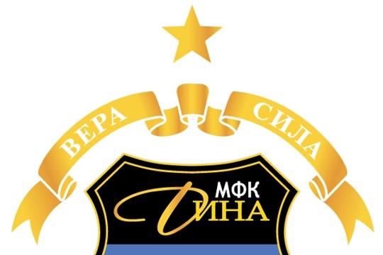 Команда Дина п.Урмары примет участие в первенстве Чувашии по мини-футболу