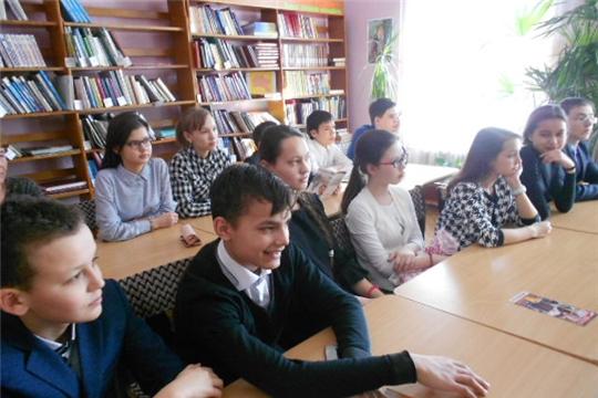В Урмарской детской библиотеке состоялся профориентационный урок «В какую профессию бросить якорь»