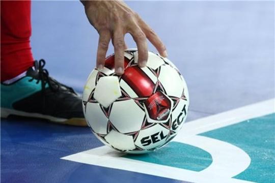 Пройдут игры первенства Чувашии по мини-футболу  среди взрослых и ветеранов