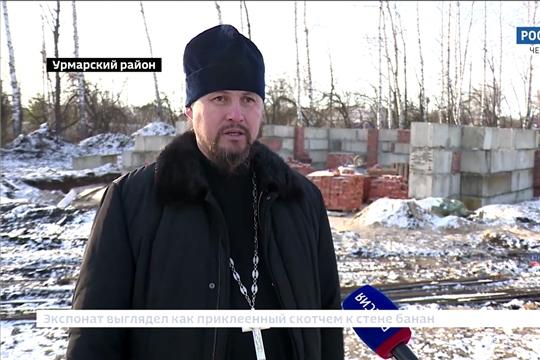 Жители деревень Урмарского района собрали деньги на строительство храма