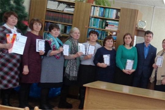 Состоялся семинар библиотечных работников Урмарского района