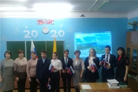 В День Конституции - паспорт гражданина Российской Федерации