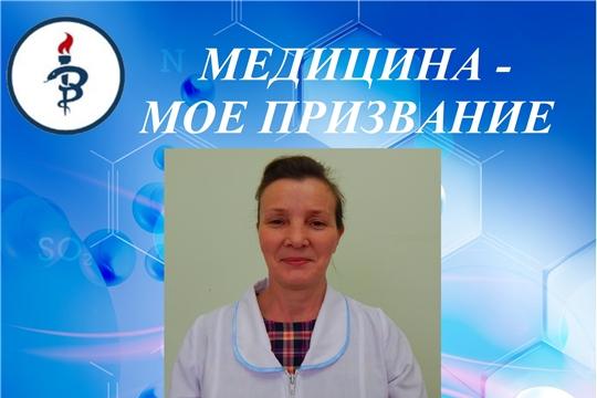 """Медицина - мое призвание: """"Врачом я не стала, но фельдшер - это тоже """"врач"""" на селе"""""""