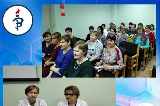 Совещание средних медработников Урмарской районной больницы