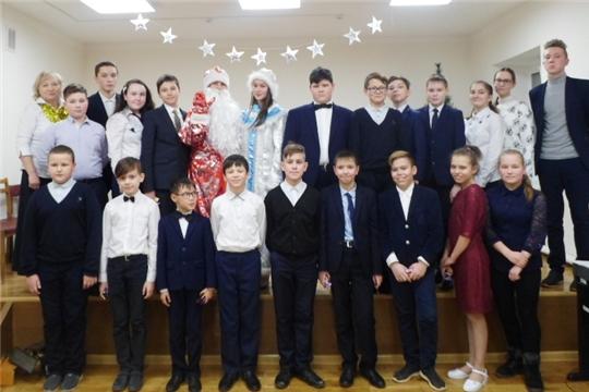 Отчетный концерт отделения струнно-щипковых инструментов «Новогодний серпантин»