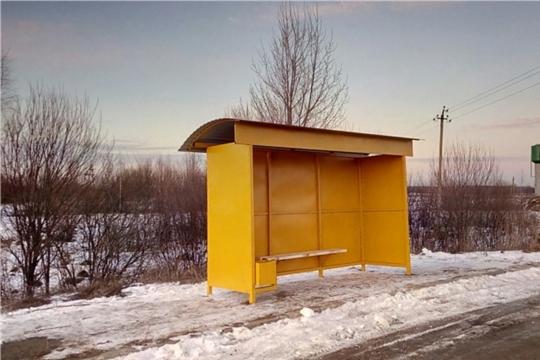 В деревне Ичеснер-Атаево установлен остановочный павильон