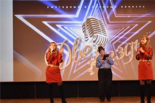 Новогодняя шоу-программа «Две звезды-2019»