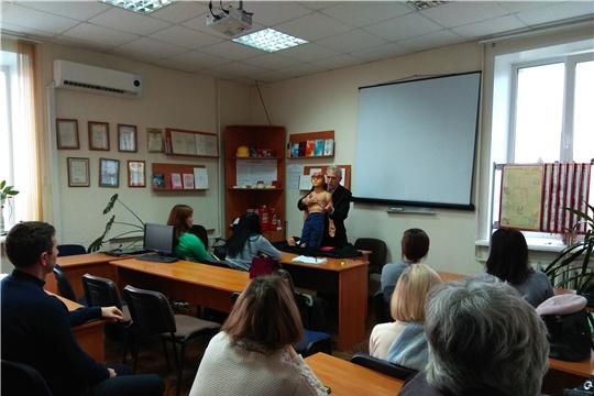 Работники Чувашской республиканской СББЖ прошли обучение оказанию первой помощи пострадавшим
