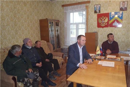 Состоялся сход граждан в Алатырском районе