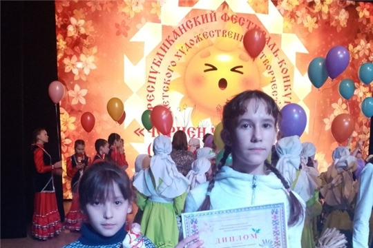 Обучающиеся Вурнарской детской школы искусств - победители и призеры республиканского конкурса