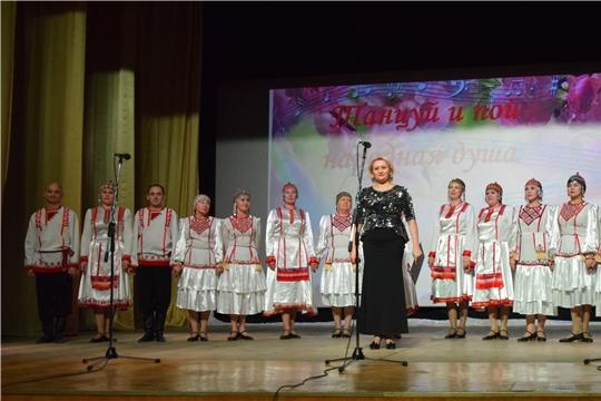 Состоялся юбилейный концерт народного ансамбля песни и танца «Тивлет»