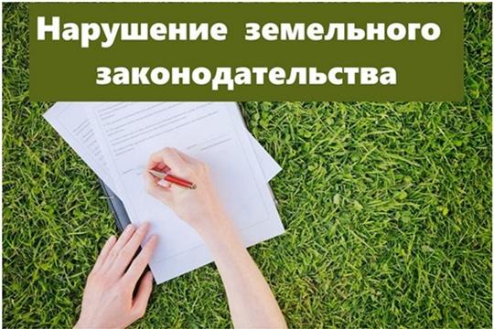 Верховный суд России поддержал позицию Росреестра по привлечению к ответственности за нецелевое использование земельных участков