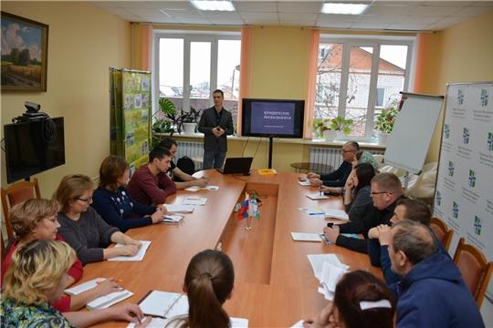 В Вурнарском районе состоялся бесплатный семинар для предпринимателей «Юридические риски бизнеса»