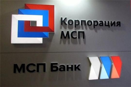 АНО «АПМБ» дает возможность субъектам МСП получать льготные кредиты в АО «МСП Банк»