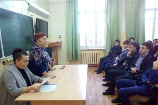 Встреча с наркологом Сергиевской Г.В. в Гимназии №1 г.Ядрин