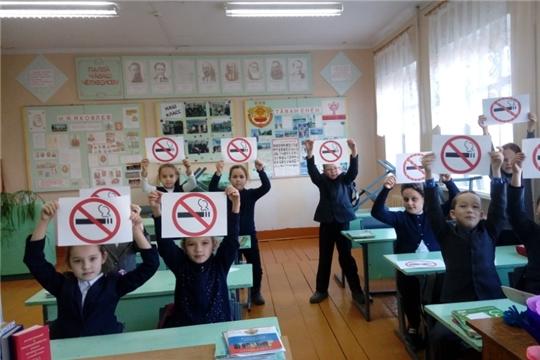 Всемирный день отказа от курения в МБОУ «Балдаевская СОШ»