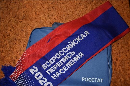Состоялось заседание Комиссии по проведению Всероссийской переписи населения 2020 года на территории Ядринского района Чувашской Республики