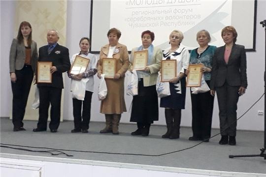 «Серебряные» волонтеры из Ядринского района приняли активное участие на региональном форуме «серебряных» волонтеров «Молоды душой»