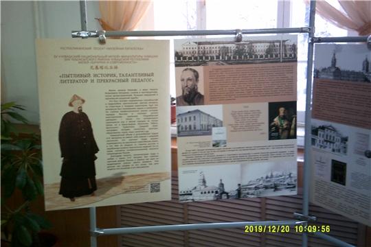 В художественно-краеведческом музее демонстрируется выставка, посвящённая Бичурину