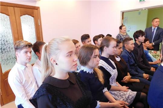 В отделе ЗАГС администрации Яльчикского района прошла встреча-беседа с учащимися старших классов на тему «На пороге взрослой жизни»