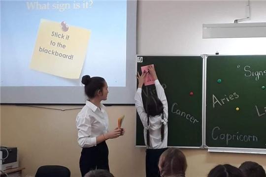 В МБОУ «Яльчикская СОШ» прошло заседание учителей иностранных языков