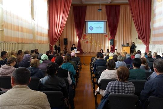 В образовательных учреждениях Яльчикского района проходят родительские собрания по вопросам формирования здорового образа жизни школьника