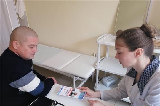 В Яльчикской ЦРБ стартовала декада в рамках Всемирного дня борьбы с инсультом