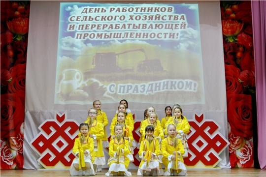 В Яльчикском районе торжественно отметили День работников сельского хозяйства и перерабатывающей промышленности