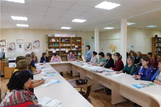 Прошло отчетно-выборное профсоюзное собрание библиотечных работников Яльчикского района