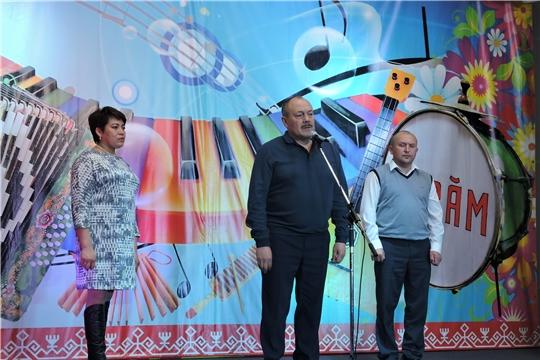 Праздничный концерт, посвященный Дню народного единства