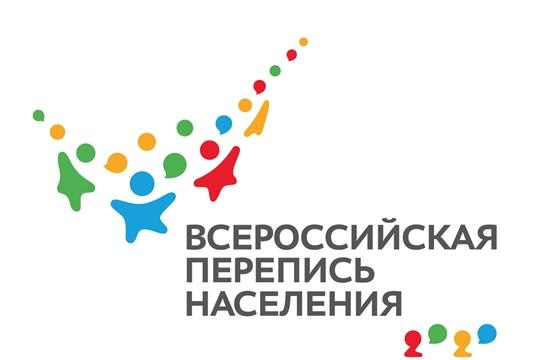 Утвержден геральдический знак-эмблема Всероссийской переписи населения 2020 года