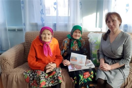 Жительница деревни Старое Янашево Чистова Лидия Ивановна отметила 90 -летний юбилей