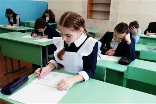 Начался муниципальный этап всероссийской олимпиады школьников