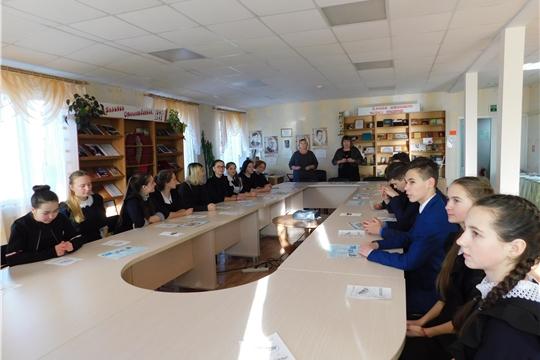 Презентация памятки  «Правовая ответственность несовершеннолетних»