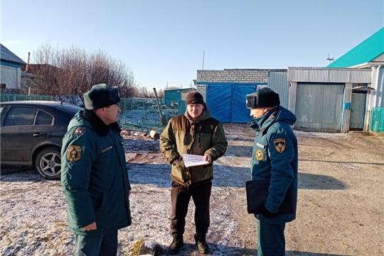 Единый информационный день в Янтиковском сельском поселении