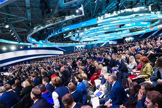 В Москве состоялся XIX Съезд партии «Единая Россия»