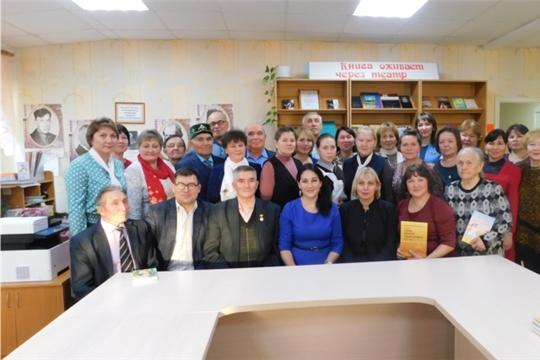 В МБУК «ЦБС Яльчикского района» прошла презентация Чувашского книжного издательства