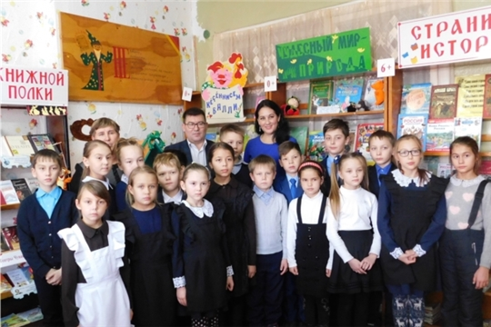 Встреча с чувашскими писателями-земляками в центральной библиотеке