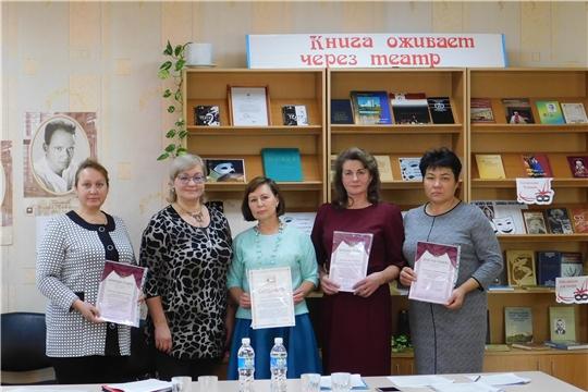 Состоялась XVII отчетно-выборная конференция Яльчикской районной организации работников культуры