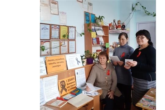 Информационный день «Вместе против ВИЧ» в Малотаябинском сельском поселении