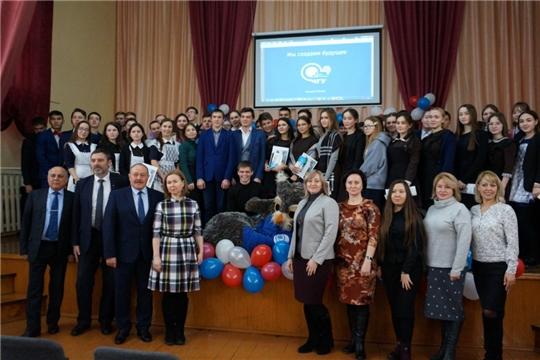 В Яльчикском районе состоялась традиционная встреча ведущих ВУЗов Чувашии и выпускников 11-ых классов