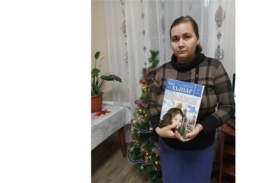 В Янтиковской сельской библиотеке прошла декада милосердия